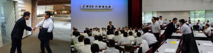 全トヨタ労連代表者会議(7月27日)