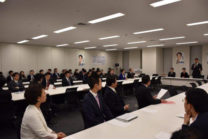 民進党政策アップグレード検討会総会