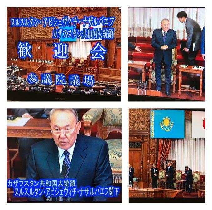 カザフスタン共和国ヌルスルタン・ナザルバエフ大統領の歓迎会
