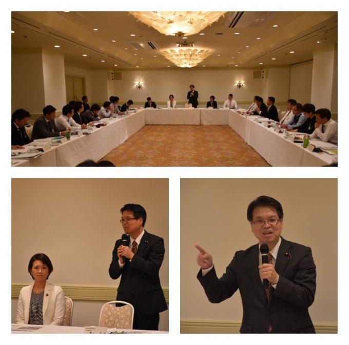 自動車総連愛知地協販売部門会議