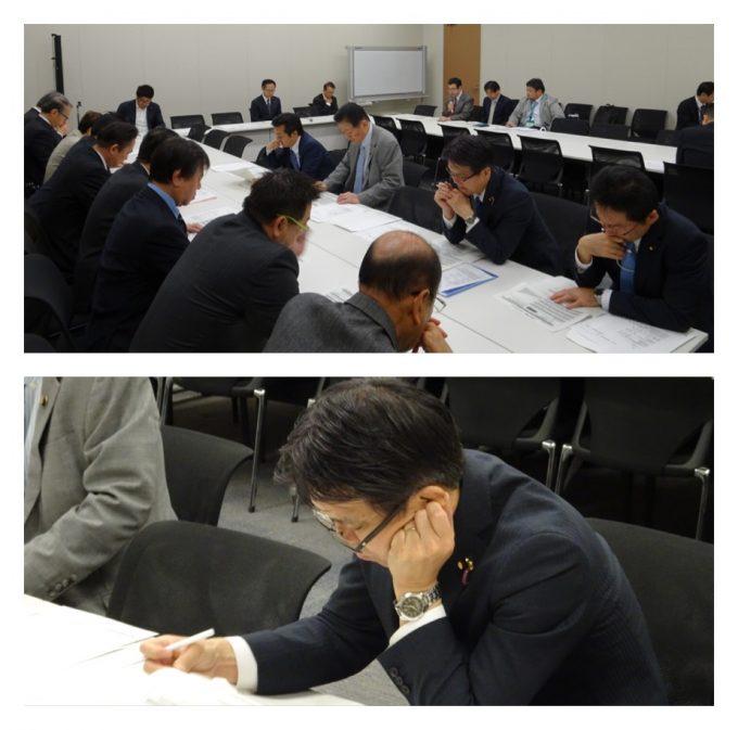 党税調総会