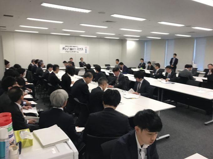 ムダ遣い解消PT(ダレノミクス) 会合