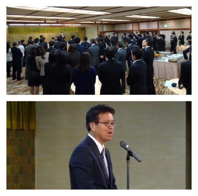 部品労連中央委員会後の懇親会