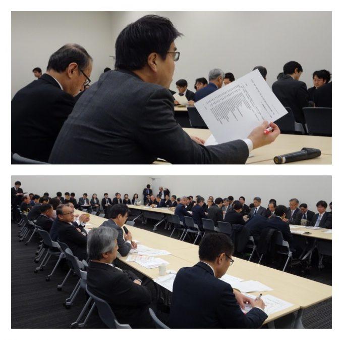 財務金融、外務防衛、国土交通、農林水産合同部門会議