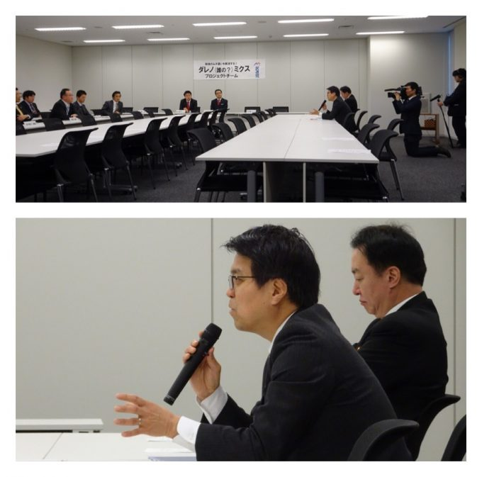 豊洲市場移転問題に関する東京都議との意見交換