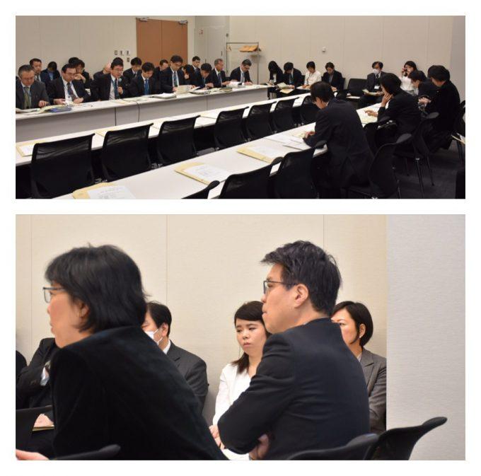 民進党農林水産部門会議
