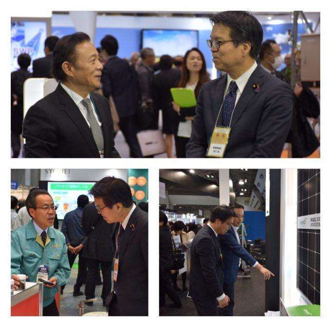 スマートエネルギーweekの展示会