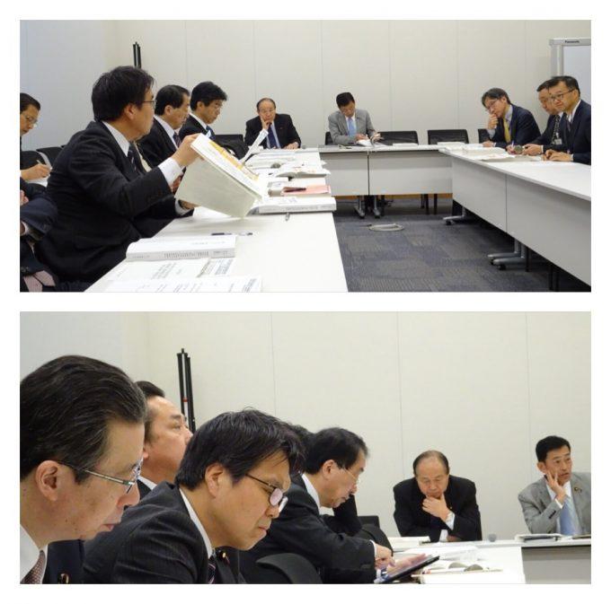 環境・原子力部門会議