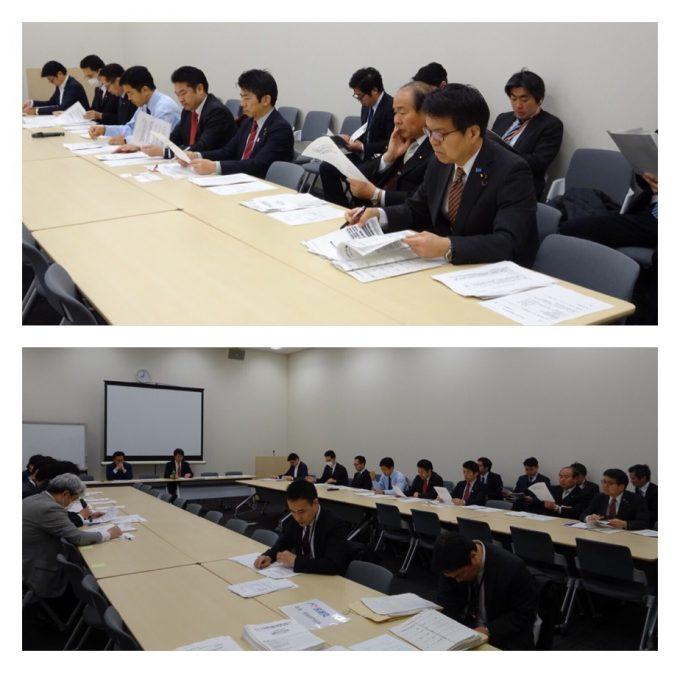 民進党財政金融部門会議