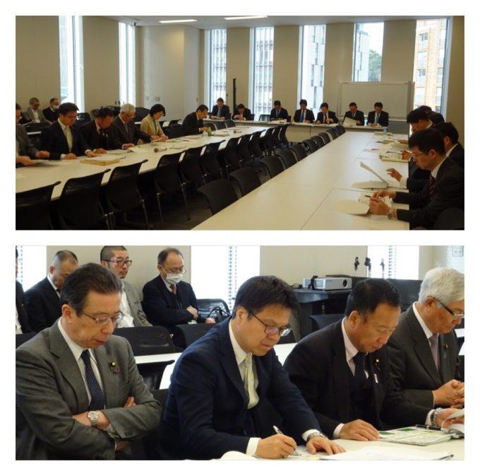 経済産業・環境部門合同会議