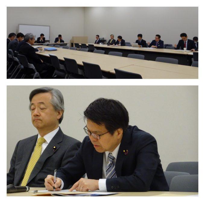 財務金融部門会議