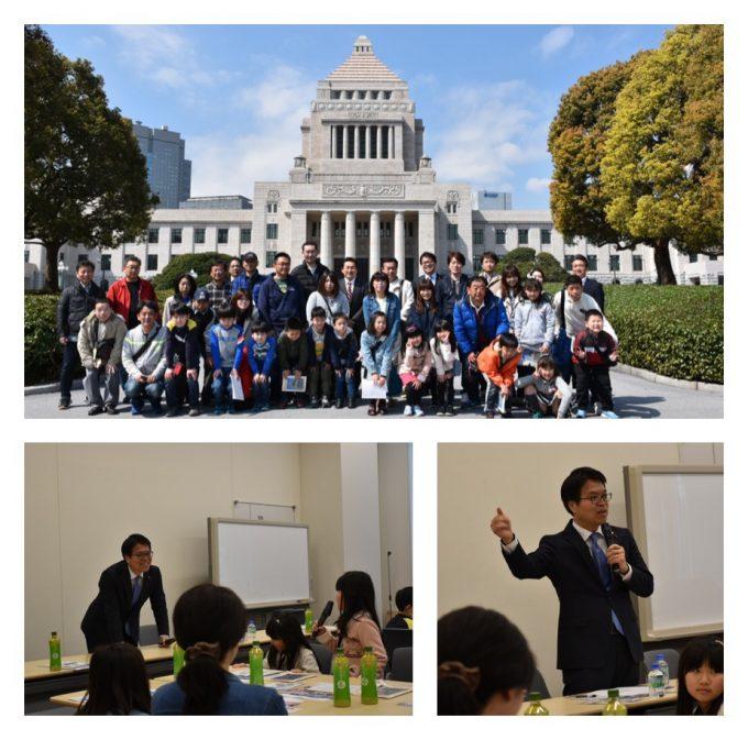 千葉トヨタ自動車労組春バスツアー