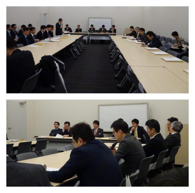 民進党財務金融部門会議