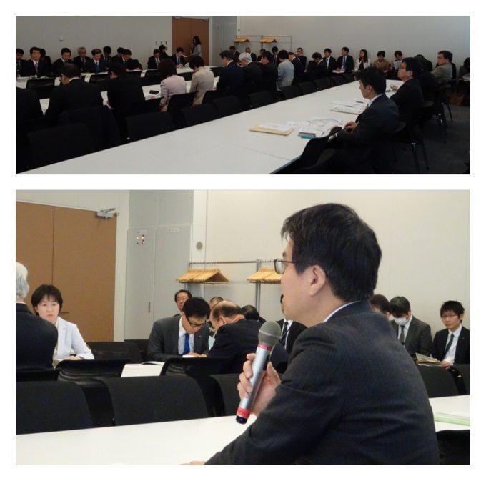 経済産業・農林水産部門合同会議