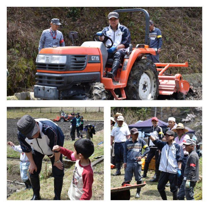 トヨタ労組農業体験イベント