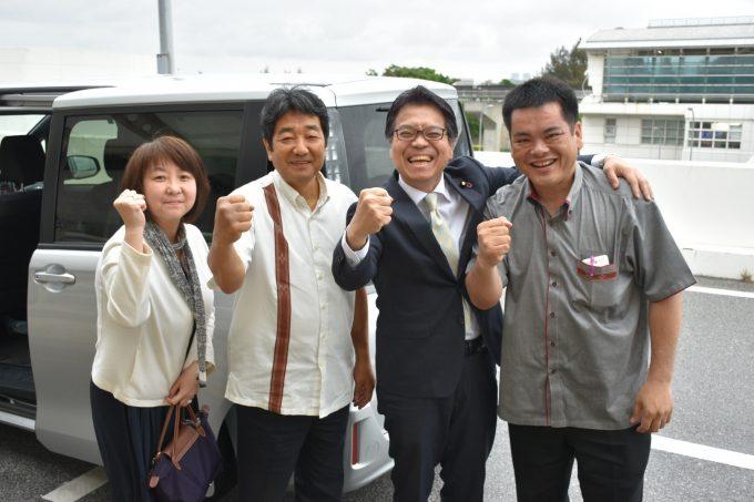 自動車総連沖縄地協の販売店の皆さん