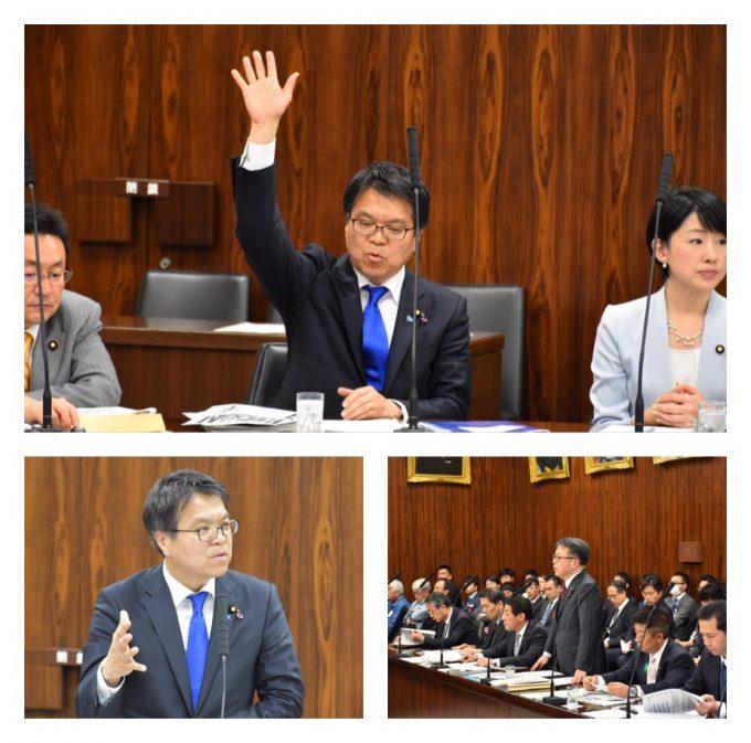経済産業委員会