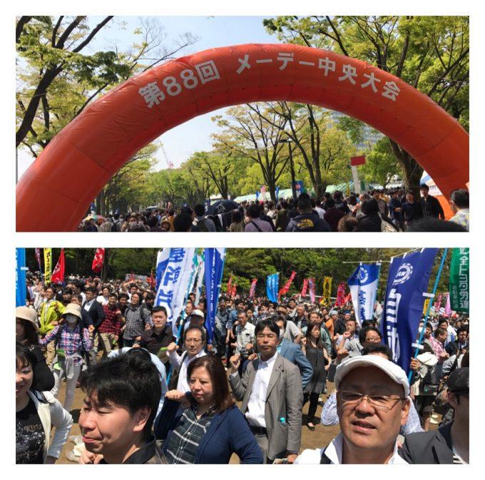 東京代々木公園 連合 メーデー中央大会
