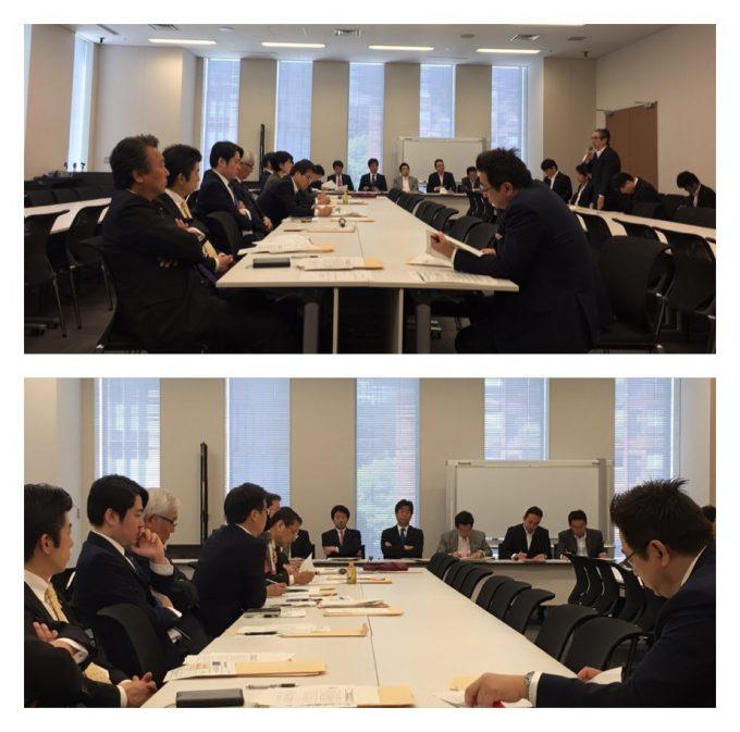 経済産業部門会議